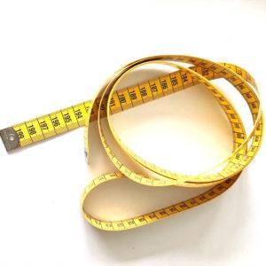 Massband 200 cm